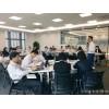 台湾刘成熙老师-精品课程-TTT中阶-企业内部课程开发与设计