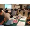 台湾刘成熙老师-精品课程-高效团队建设与领导力提升(3天)