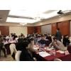 台湾刘成熙老师-精品课程-高效团队建设与
