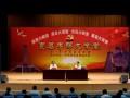 薛磊老师讲课视频 (45播放)