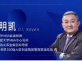 汪明凯老师讲课视频 (33播放)