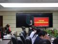 周广锋老师讲课视频 (23播放)